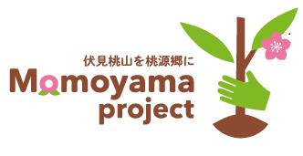 桃山プロジェクト