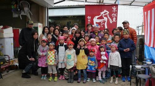 京都伏見餅つき体験